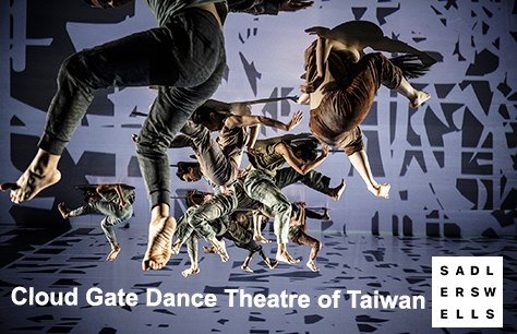 Cloud Gate Dance Theatre of Taiwan: Formosa gallery image