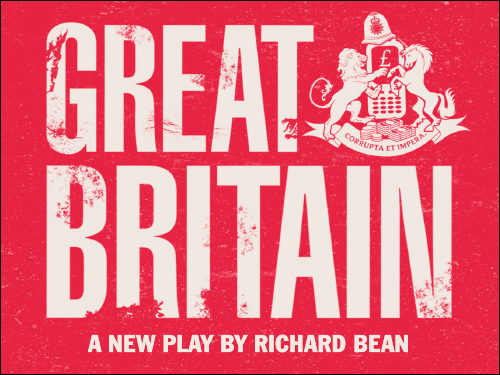 Great Britain gallery image
