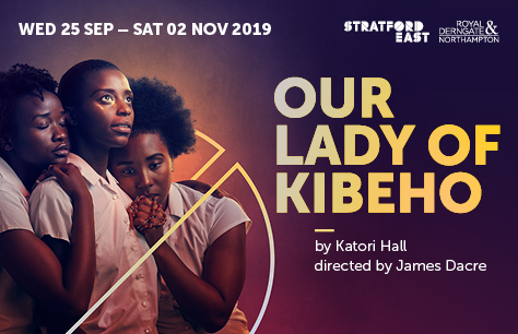 Our Lady of Kibeho - Event List