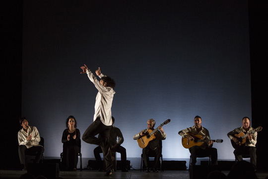 Paco Peña Flamencura tickets London