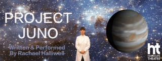 Project Juno gallery image