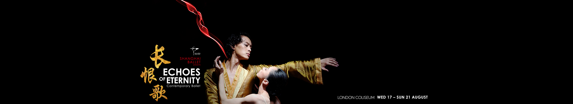 Shanghai Ballet Company: Echoes of Eternity banner image