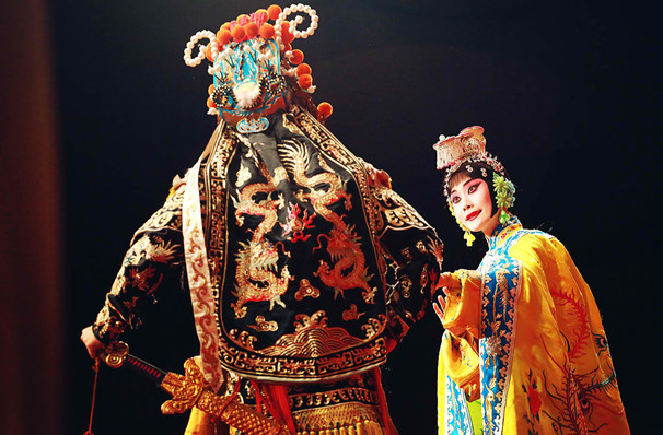 The China National Peking Opera Company — The General and the Prime Minister