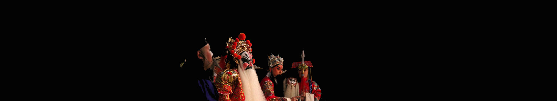 The China National Peking Opera Company — The General and the Prime Minister tickets