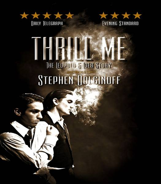 Thrill Me gallery image
