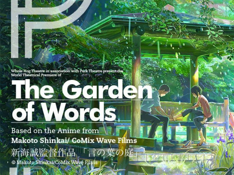 New Anglo-Japanese play The Garden of Words to open in London this summer