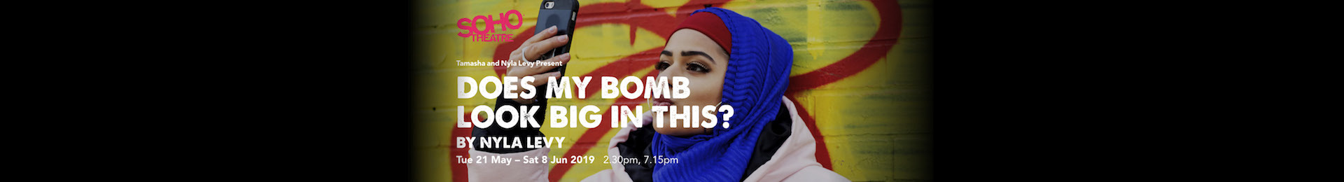 Does My Bomb Look Big in This? banner image